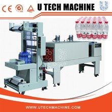 Quality guarantee shrink wrap machine for small bottles/manual wrapper