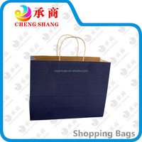 factory customed foldable recyclable dark blue fancy shopping bag