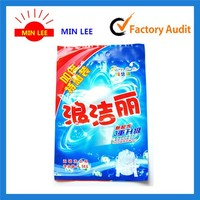 Customized printing washing powder packaging bag with die cut