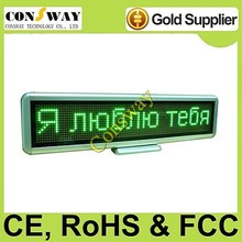 CE approved indoor electronic advertising led display screen with green color, scrolling display and size 11*43cm
