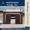 FH-CL0044 Household Items new fabric oxford makeup storage box
