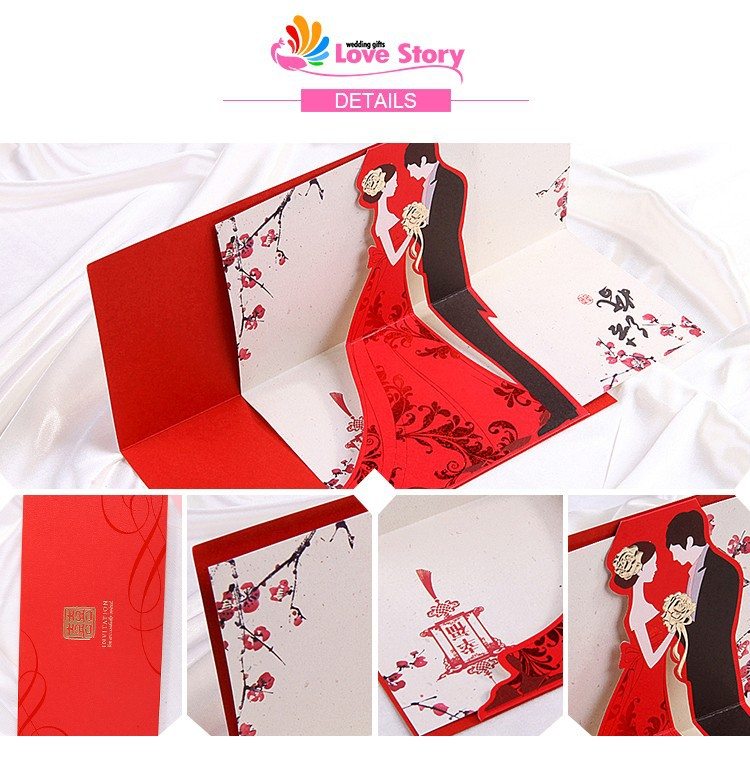 E wedding invitation card models 28 images buy customized e stopboris Images