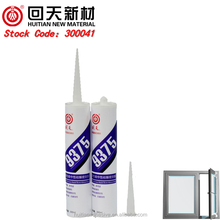HT9969 ms polymer sealant, MS adhesive