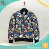 DX115 top quality latest custom plain satin baseball jacket