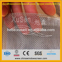 high quality aluminum extrusion screen,high quality wire mesh,high quality window screen manufacturer