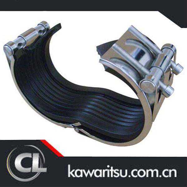 Flexible pipe union rubber repair clamp quick