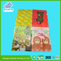 wholesale book cover, clear vinyl protective book cover, plastic book cover SHWK3144
