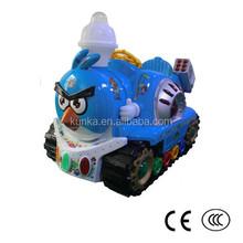 Kids park toys amusement ride new arcade machines for sale CE