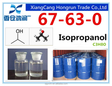 Isopropanol(IPA) 99.50% Purity, CAS: 67-63-0
