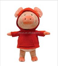 Super cute soft plush little pig doll
