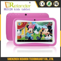 High Quality 7inch Mofing Kids Tablet Children Tablet