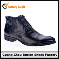 2014 latest design high ankle dress shoes men