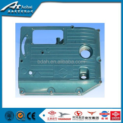 Side cover old type for agricultural implements S1110