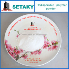 Redispersible Polymer Powder-504F7 for basic wall putty Setaky