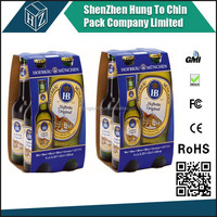 Logo custom printing company brand paper moving carton corrugated 4 pack paper beer carrier box