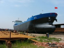 General Cargo Vessel for sale/Crgo Ship for sale/Bulk Cargo Ship for sale
