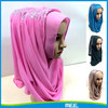 diomond plain hijab tudung