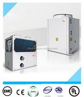 ZHEJIANG JIASHILI Air Source Heat Pump