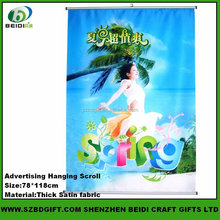 Natural scenery painting cloth ad. banner