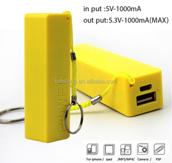 Professional factory supply trendy style USB mobile power bank portable power bank for sale