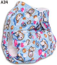 baby and child diapers , washable Lovely animal print diaper