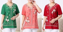 China selling summer lady fashion blouse plus size casual elegant short sleeve V-neck embroidered loose women t-shirt