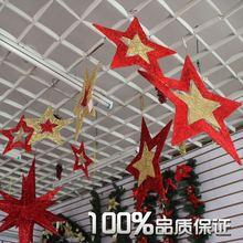 wholesale fashion Christmas pentagram Christmas ornaments