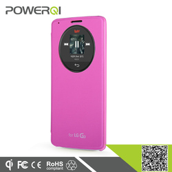 Powerqi newest arrival wireless charging leather case for lg g3, wireless charger case