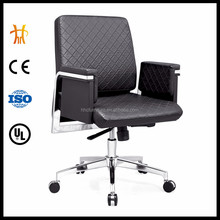 Leather HC-B320 Executive office chair ergonimic office chair