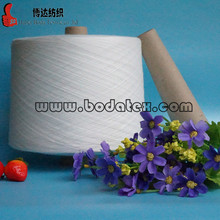 China supplier 100% polyester spun yarn Raw white