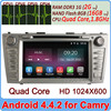 Ownice HD 1024*600 Quad Core Cortex A9 Pure Android 4.4.2 automotive dvd for toyota camry Support TPMS