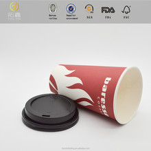 All Size Hot Selling Paper Coffee Sampling Cup for vending machine