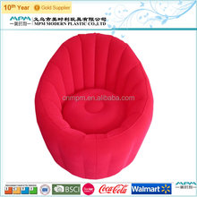 2013 fashion design inflatable plastic indoor sofa
