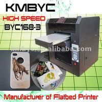 phone case factory/prestigio mobile phone case/bulk cell phone case printing machine