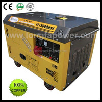 5kW 6.5kva cheap silent portable electric diesel generator