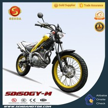 High Quality Children Bike Off Road Mini Bike/ Motorcycle SD150GY-M