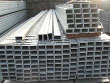Rectangular tubo de acero galvanizado we are the fabricantes trading oriental