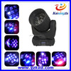 2015 Hottest !!!12x10w colorful pr lighting moving heads