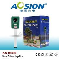 Aosion Garden Solar Multifunctional solar cat repeller