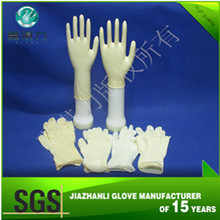 textured disposable skin color latex examination gloves