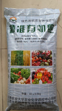 high quality organic fertilizer chicken manure organic fertilizer/china made organic fertilizer