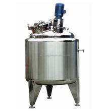Sanitary grade vertical type viscous fluid insulated stainless steel airtight can mixing can