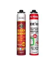 Cheap Polyester Polyurethane Foam weatherproof 750ml pu foam