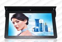 Bus LCD digital signage 3G lcd bus advertising monitor