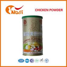 Nasi marcas halal pollo saborizante bouillon polvo