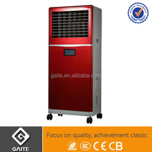 cixi electrical equipment outdoor mist fan