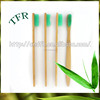 Private label biodegradable wholesale bamboo mini toothbrush for kids