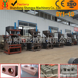 over 20 years best professional factory supplies high quality clay interlock brick press machine with mixer fully automatic