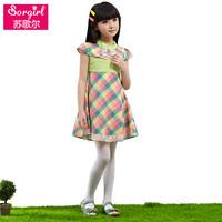china supplier kids tutu dress girl dress of 9 year old little queen flower girl dress