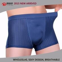 2015 KAREADO New Fashion NK022 Free Sample Breathable 100% Bamboo Fiber Transparent Mens Sexy Boxer Briefs
